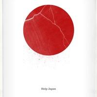 Segíts Japánnak!
