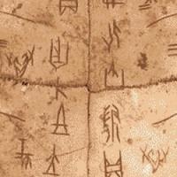 Több ezer éves jóscsontokra bukkantak