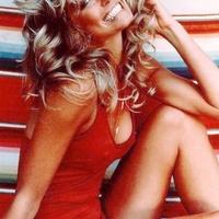 Nyomot hagyott Amerikán a piros bikinis szőkeség