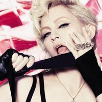 Madonna bikája durván nyomja a pornózást