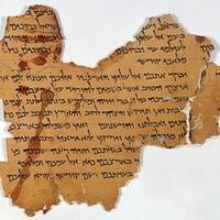 Az interneten is elérhetőek a zsidóság titkai
