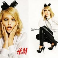 Magyar modell a világhírű divatcég új arca