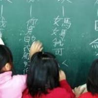 Kína a gyerekeket sem kíméli