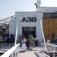 Elúsztatják az A38 hajót
