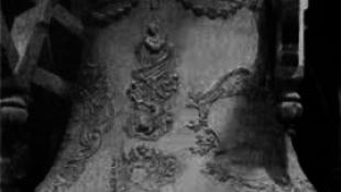 300 éves az ikonikus harang