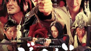 A szamurájok és revolverhősök újra együtt