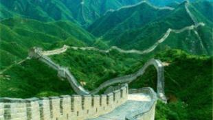 A Nagy Fal újabb megdöbbentő titkai