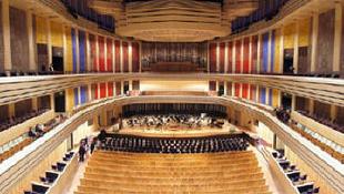 Peking büszkeségei a Nemzeti Hangversenyteremben
