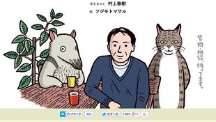 Cicákról ad tanácsot a világhírű író