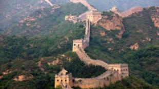 Nem tudták, mi az, elhordták a Nagy Falat
