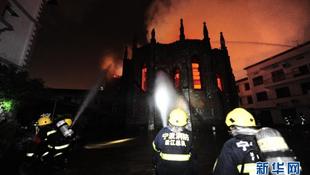 Leégett Kína egyik legrégibb katedrálisa