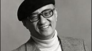 Nemzetközi mangamúzeum nyílt Japánban