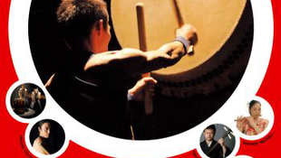Hagyomájnyos japán dobkoncert a Zeneakadémián