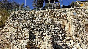 Bibliai várost tárnak fel kutatók
