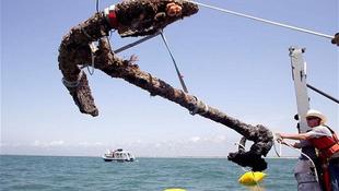Megtalálták a hírhedt kalózhajót