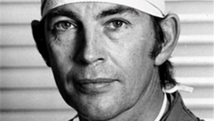 41 éve volt az első szívátültetés