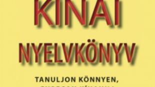 Kínai középfok fél év alatt - jól sikerült a magyaroknak szóló tankönyv