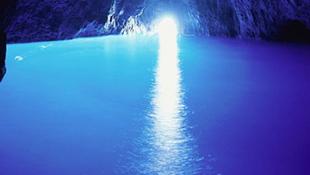 Titokzatos kincsekre bukkantak a víz alatti barlang mélyén
