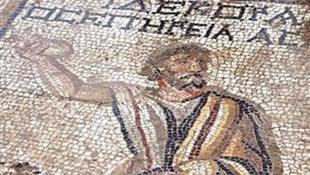 Különös ókori mozaikokra bukkantak az építkezésen