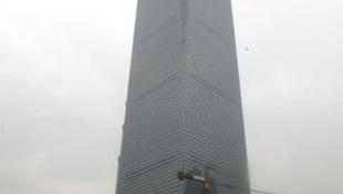 Elkészült a világ harmadik legmagasabb épülete