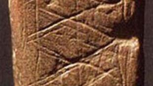 Megtalálták az ősök titkos kövét
