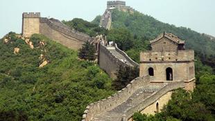 A kínai nagy fal újabb szakaszaira bukkantak