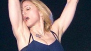 "Román sajtó: ""Madonna nem tud semmit"""