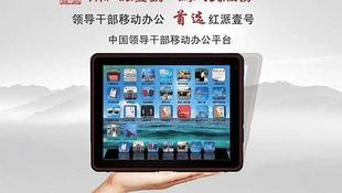 Nem tetszik az embereknek a kommunista iPad