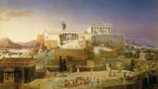 2009: elkészült az Akropolisz!