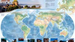 Újabb hat helyszínt nyilvánítottak a világörökség részévé