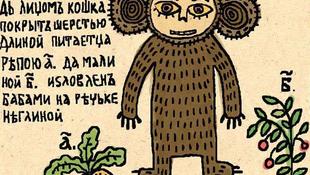 Lőhetnek a medvékre a szlovénok