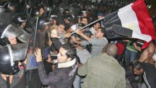 A Twitter is Egyiptom mellé állt