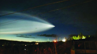 UFO miatt zárták le a repteret