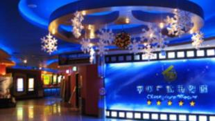 Imádják a kínaiak az amerikai mozit