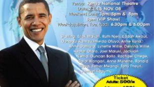 Elnöki beszéd a zenei toplisták élén!
