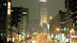 Már legális a kommunizmus Tajvanon