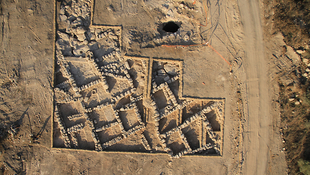 Ókori falura bukkantak Izraelben