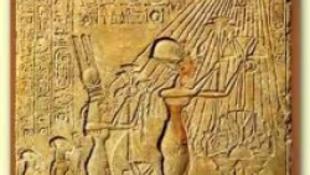 Pécsi Egyiptom