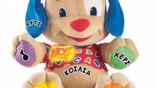 Nemzedékek összetartozása- gyermek-játék kiállítás