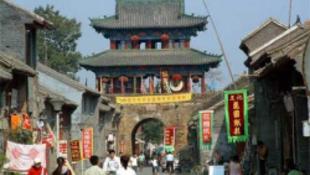 Kína fenyeget