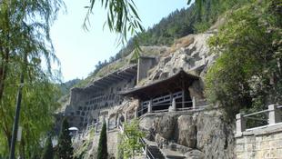 Császári palota romjait ásták ki Kínában