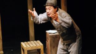 Japán évad - Lábnyomokban