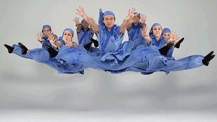 Az Arénában a japán tánckultúra követei