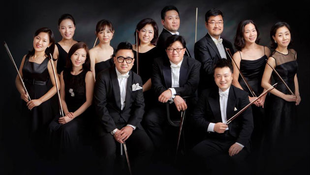 Budapesten koncertezik a Seoul Solist Cello Ensemble
