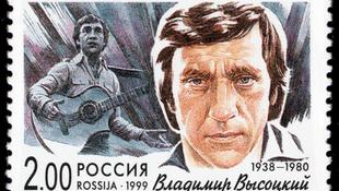 A szovjet bálvány kutatója méltó elismerésben részesült