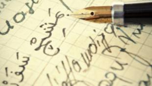 Tálib verseket olvashat a világ