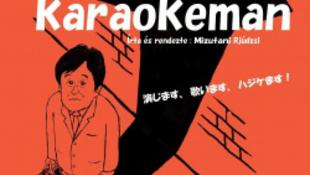 Egy japán kisember a karaoke bárban