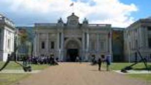 Negyven millió dollárt kap a Múzeum