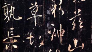 Hamarosan kiadhatják a kínai-kínai szótárat