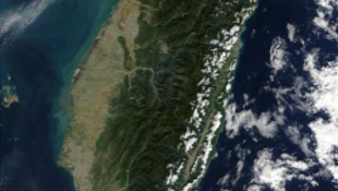 Minden megváltozik: elképesztő régészeti felfedezés Tajvanon
